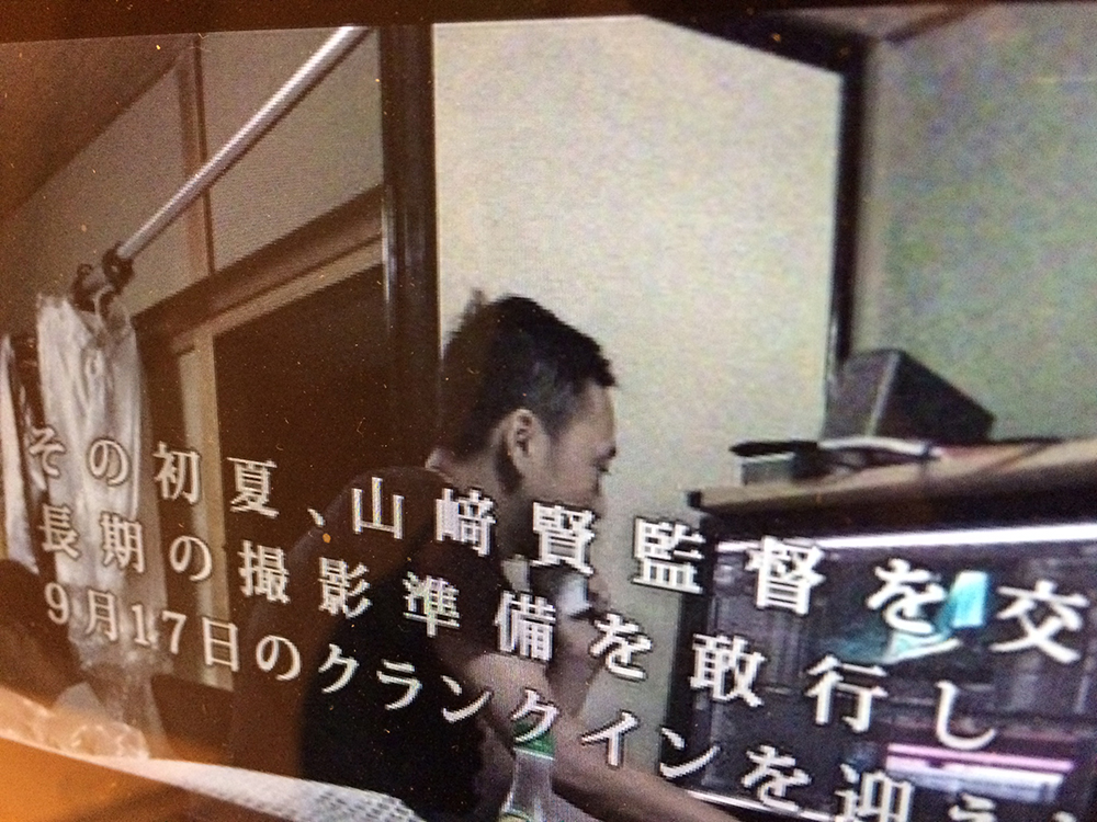 片岡スタジオ