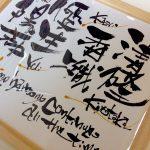 カタオカスタジオTRY6