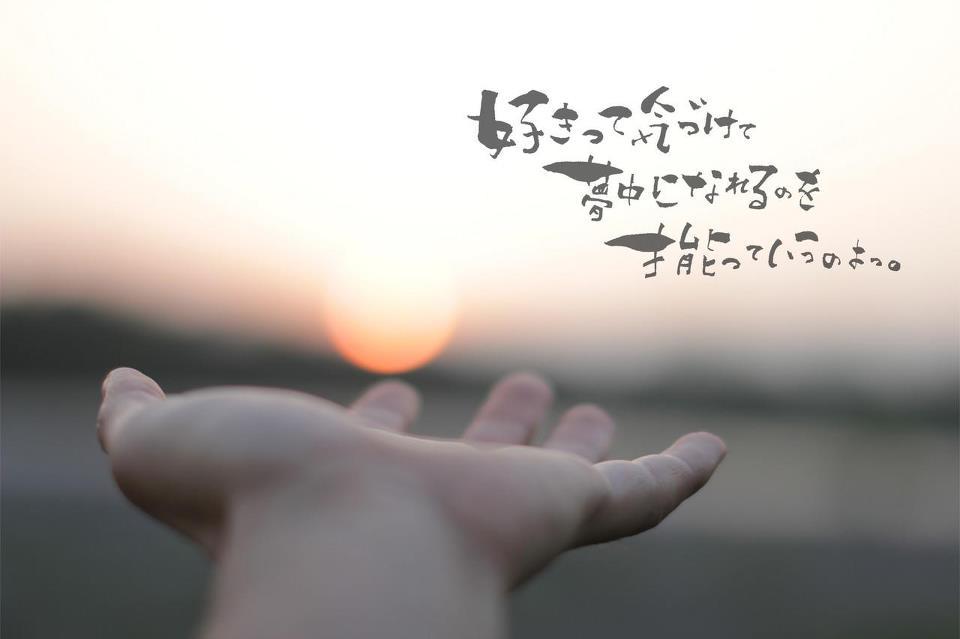 沖縄の筆文字アート